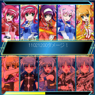 20140309t_1.png