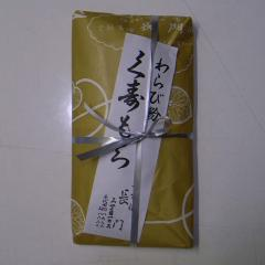 nagato-1.jpg