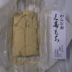 nagato-2.jpg
