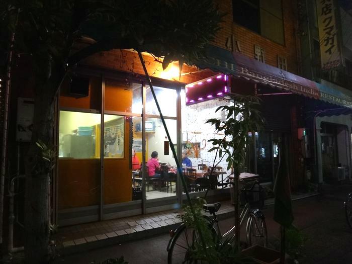 バングラデッシュ・レストラン