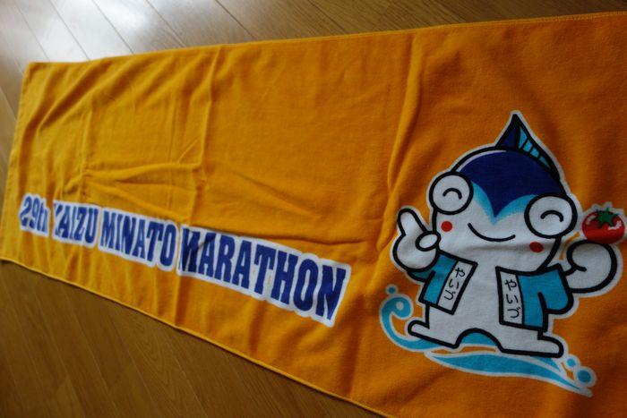 焼津みなとマラソン14