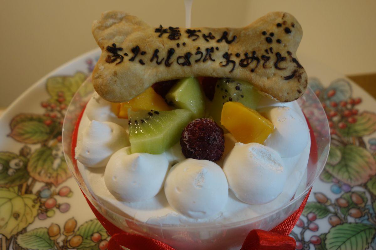 福誕生日会3