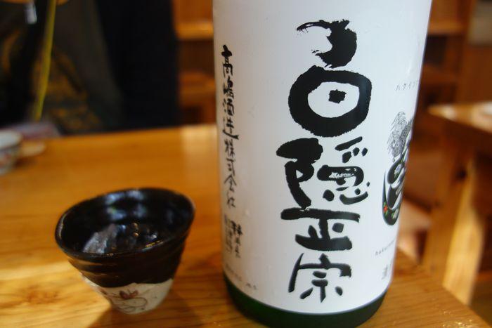 静岡deはしご酒9