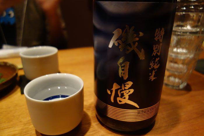 静岡deはしご酒31