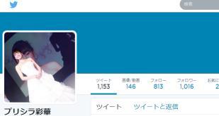 プリシラ彩華 (Missseikei12_01)