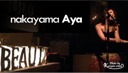 nakyamaAya