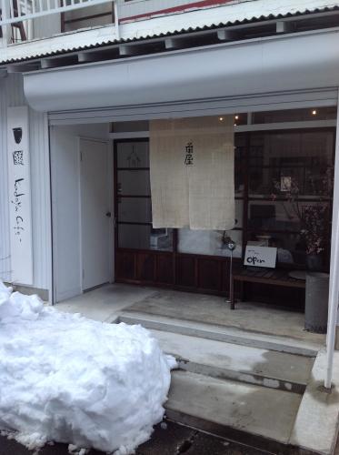 2014-2-20-genzai.jpg