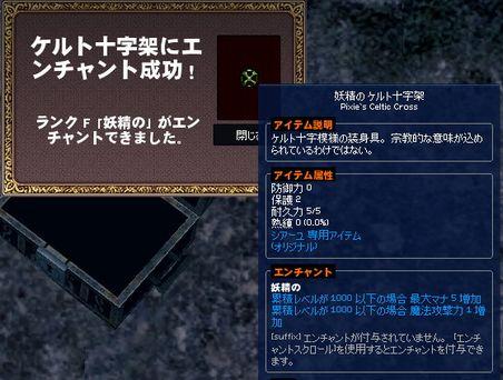 mabinogi_2014_10_08_007.jpg