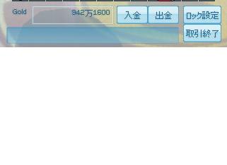 20140419222827b2d.jpg