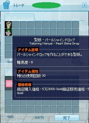20140501204725e73.jpg