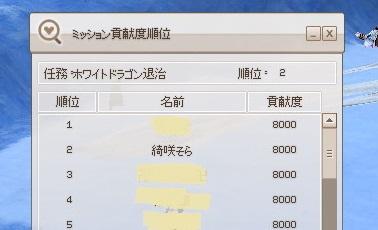 20141019175251dc7.jpg