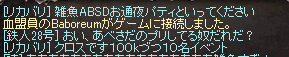 1pt32323.png