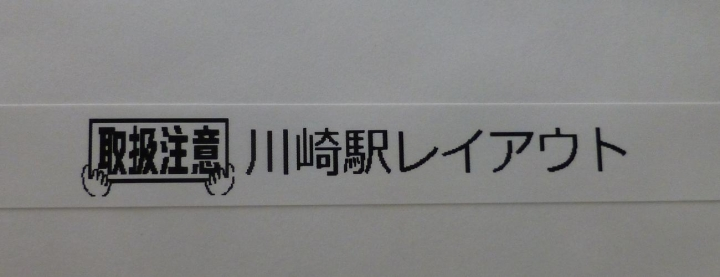 P1180807_.jpg