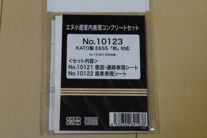 P1190301_.jpg