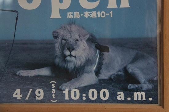 しろとり動物園_18