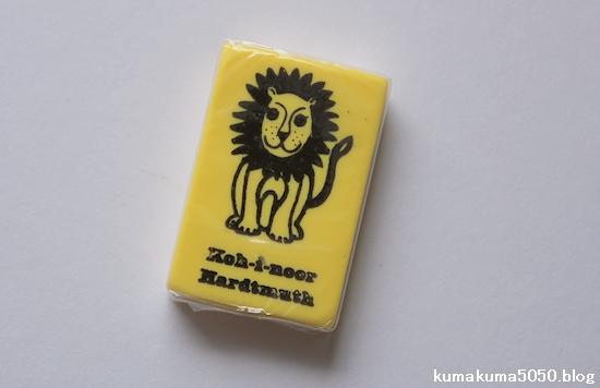 ライオン消しゴム_1