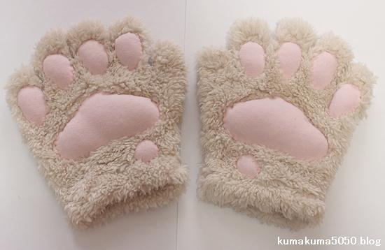 ネコの手_1