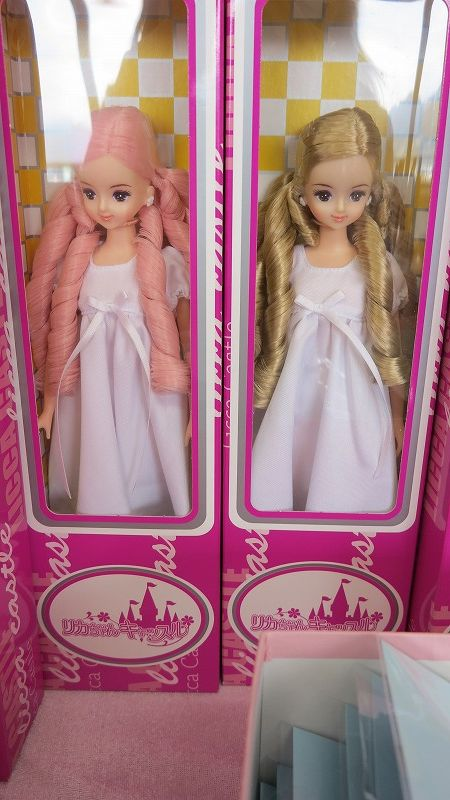 new-doll4.jpg