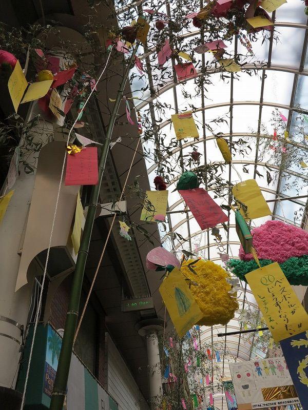tanabata13.jpg