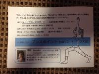 fc2blog_20140726203532a71.jpg