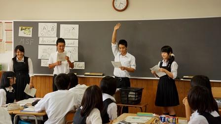 不動岡高校英語の授業03