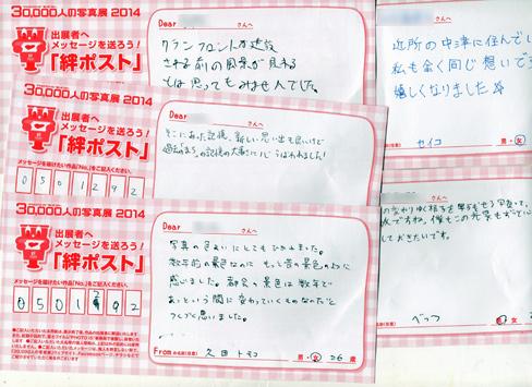 _011梅田北ヤード12