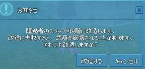 2014y04m12d_084405015.jpg