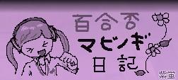 2014y04m20d_095551522.jpg