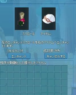 2014y04m21d_222534122.jpg