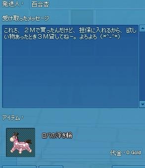 2014y07m02d_185149850.jpg