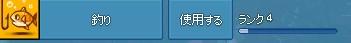 2014y08m12d_194744630.jpg