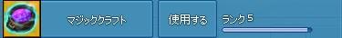 2014y08m15d_203941557.jpg