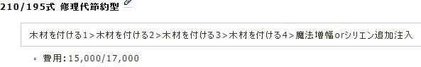 2014y08m27d_122733500.jpg