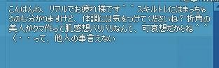 2014y09m03d_055326331.jpg