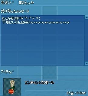 2014y09m24d_203002597.jpg