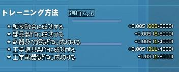 2014y10m12d_042858028.jpg