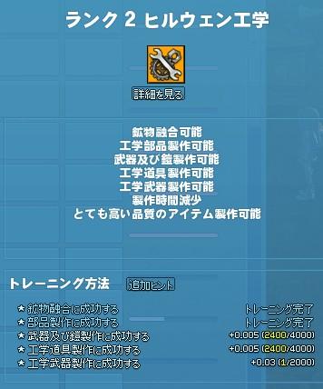 2014y10m15d_225214403.jpg