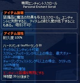 mabinogi_2014_02_21_002.jpg