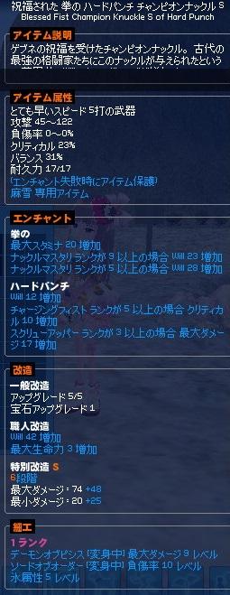 mabinogi_2014_02_27_004.jpg