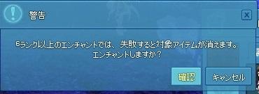 mabinogi_2014_04_11_004.jpg