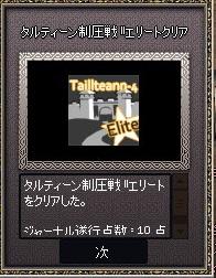 mabinogi_2014_04_24_006.jpg