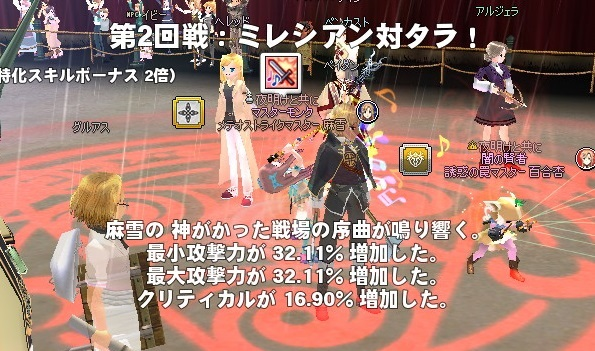 mabinogi_2014_04_26_008.jpg