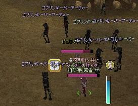 mabinogi_2014_07_01_003.jpg