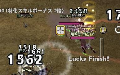 mabinogi_2014_07_02_001.jpg