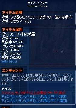 mabinogi_2014_07_02_008.jpg