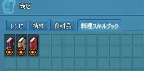 mabinogi_2014_07_21_004.jpg