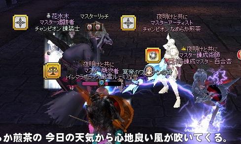 mabinogi_2014_08_05_059.jpg