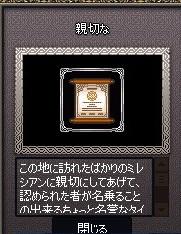mabinogi_2014_08_16_005.jpg
