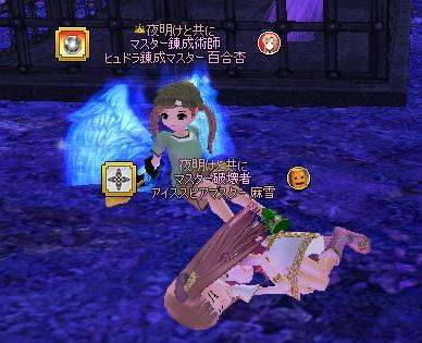 mabinogi_2014_08_31_011.jpg