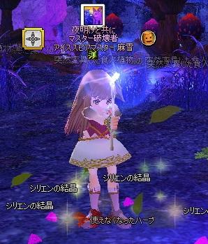 mabinogi_2014_09_02_001.jpg